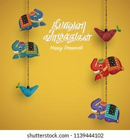 """Deepavali greetings background. Tamil character """"Deepavali valthugal"""" - Happy Deepavali."""