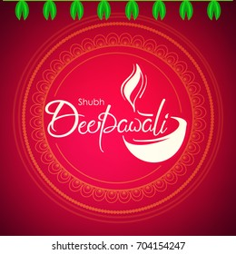 Deepawali text based Greeting card on colored background with line art based floral frame and Traditional Burning oil lamp can be used in flyer ,poster etc ,Elegant design , Diwali vector illustration