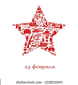 Defender  of the red star Fatherland Day banner solemn. Translation Russian inscriptions: 23 th of February.