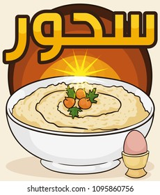 Delicious breakfast with hummus bi tahini in a bowl and a boiled egg during Sahur (written in Arabic calligraphy) in the Muslim month of Ramadan.