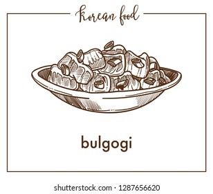 Delicious bulgogi in bowl from traditional Korean food. Barbecue dish of marinated beef or veal. Meat slices with spices and vegetables isolated monochrome vector illustration on white background.