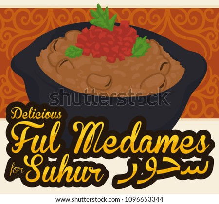 Delicious Ful Medames Served Pot Over Stock Vector (Royalty