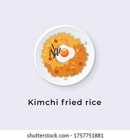 Delicious Kimchi Fried Rice vector illustration from top view, South Korea dish vector