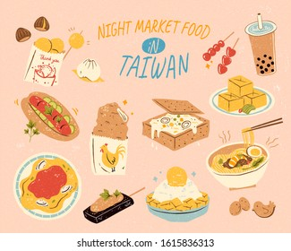 Delicious Taiwan night market food collection in hand drawn style