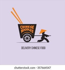 Delivery Chinese food. Vector logo with a Chinese cart.