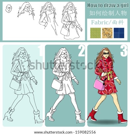Demonstrating How Draw Girl Steps You Stock Vector Royalty Free