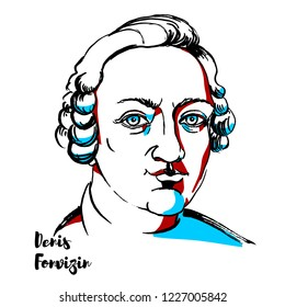 Denis Fonvizin engraved vector portrait with ink contours. Playwright of the Russian Enlightenment, whose plays are still staged today.