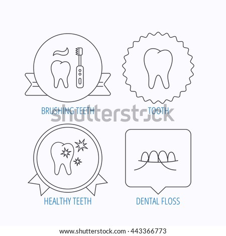 Dental Floss Tooth Healthy Teeth Icons Stock Vector Royalty Free