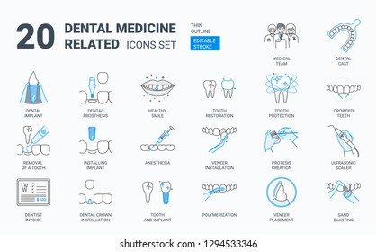 Dental icons set. Contains such icons as dental impressions, protected tooth, healthy smile, anesthesia, dental prosthesis, veneer, medical team, removal of a toothcrown installation etc.