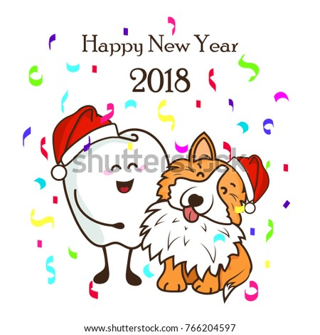 Dental Poster Happy New Year 2018 Stock Vector Royalty Free