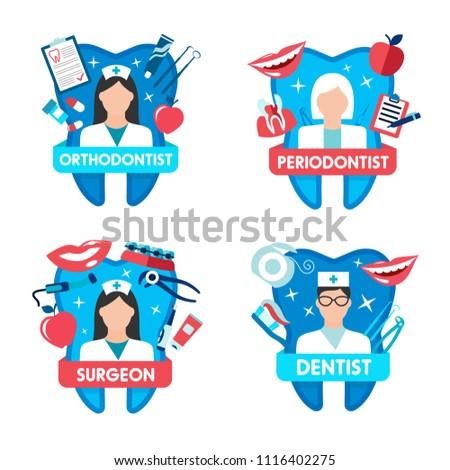 Dentistry Clinic Emblem Dentist Oral Surgeon Stock Vector Royalty