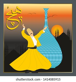 "Dervish and mosque. Symbolic study of Mevlevi mystical dance. Written in Arabic letters with ""none"". It can be used as wall board, banner, wallpaper, gift card or book separator."