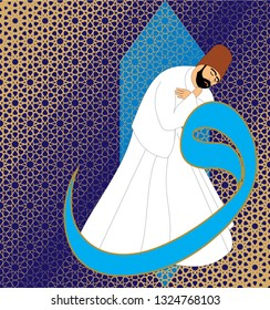 "Dervish. Symbolic study of Mevlevi mystical dance. ""Wav"" written in Arabic letters. It can be used as wall board, banner, wallpaper, gift card or book separator."
