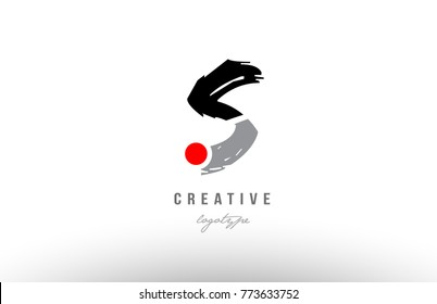 Design of alphabet letter s with grunge black grey color suitable as a logo for a company or business