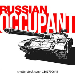 Design banner Illustration with Russian main battle tank Isolated on white background. black and red drawing Russian tank MBT T90. Creative Illustration card.