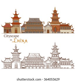Design of Cityscape in China and Typical Chinese Architecture