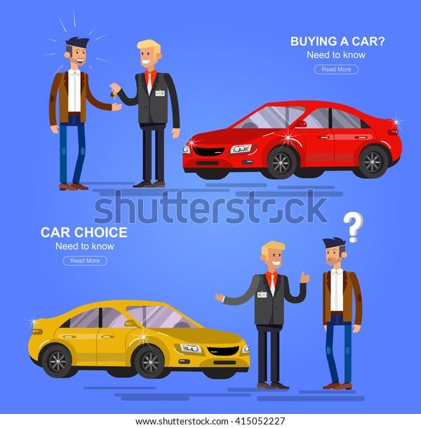車と買い物のデザインコンセプト。ベクター画像、クールフラット、イラトス。ベクター画像の詳細な文字の購入者と販売者