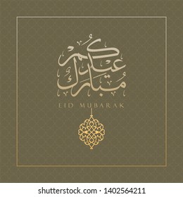 "Design Greeting Card of Eid Mubarak with Arabic Calligraphy text, border and pattern background, the script mean""blessed Holiday"""