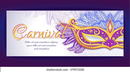 Design invitation card for carnival. Mardi Gras. Vector isolated illustration. Background with pink mask and feathers.