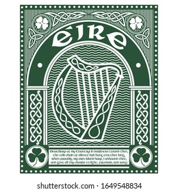 Design with the Ireland Harp musical instrument and poems Dear Harp of My Country By Thomas Moore in vintage, retro style, illustration on the theme of St.Patricks day celebration, vector illustration