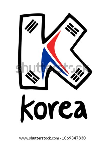 Design Korea Symbol Stock Vector Royalty Free 1069347830