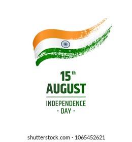 Design of logo - Independence Day. Flag of India, brush stroke background.