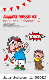 Bhinneka Tunggal Ika Images Stock Photos Vectors Shutterstock