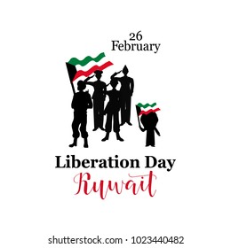 design template for greeting cards to Kuwait holidays. February 26 - Kuwaiti liberation day.