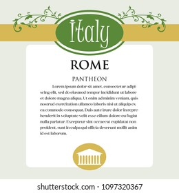 Designe page or menu for Italian products. It can be a guide with information about Italian city of Rome. Ornament of Italian acanthus flowers frames the page. Series. Pantheon