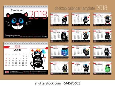 Desk Calendar 2018 Vector Design Template Stock Vector Royalty Free