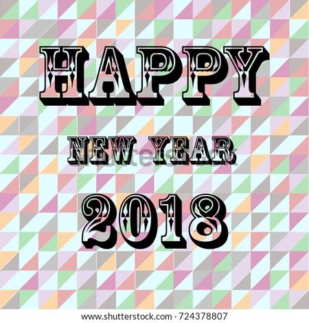 desktop background happy new year 2018