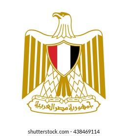 Detail of Egypt flag. EPS10.