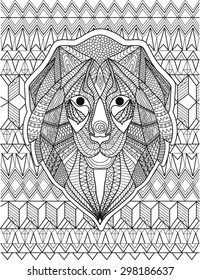 Detailed Drawing Wolf Coloring Page Stock Vector Royalty Free