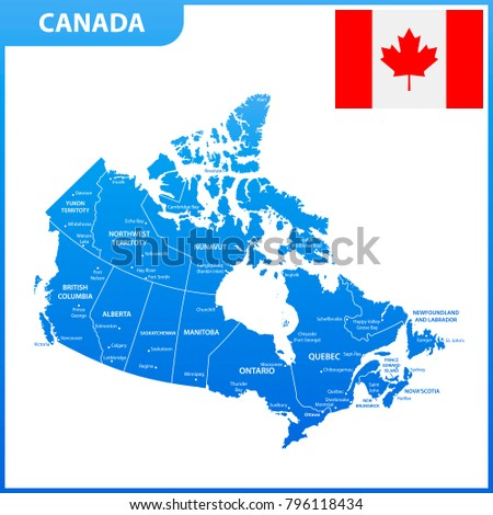 Detailed Map Canada Regions States Cities Stock Vector Royalty Free