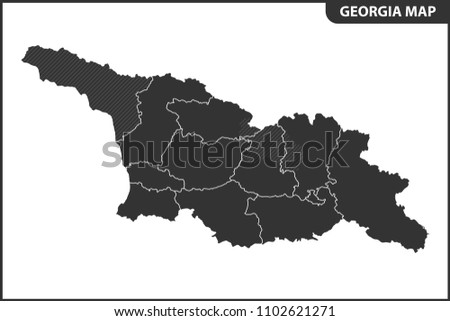 Detailed Map Georgia Regions States Administrative Stock Vector