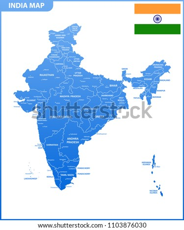 Detailed Map India Regions States Cities Stock Vector Royalty Free