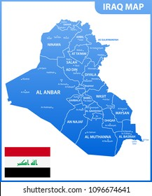 The detailed map of Iraq with regions or states and cities, capital. Administrative division.