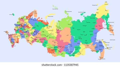 Detailed map of Russia, with cities, regions, islands, lakes and railways
