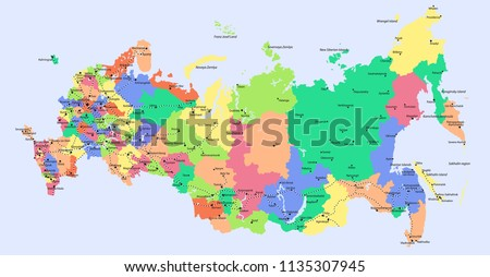 Detailed Map Russia Cities Regions Islands Stock Vector (Royalty ...