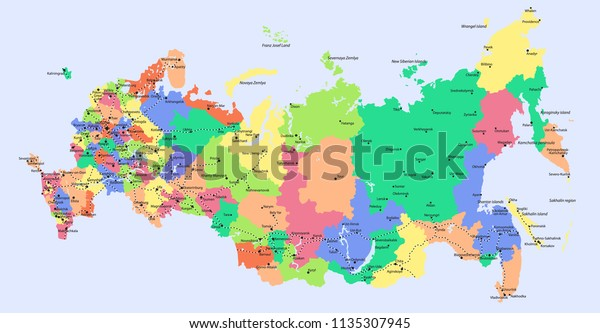 Detailed Map Russia Cities Regions Islands Stock Vector ...