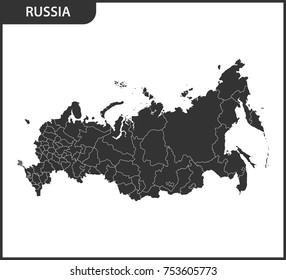 Detailed map of Russia with regions. The Russian Federation with the Crimea as a disputed territory