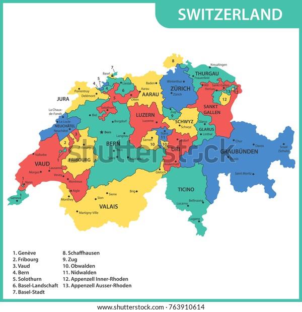 Detailed Map Switzerland Regions States Cities Stock ...