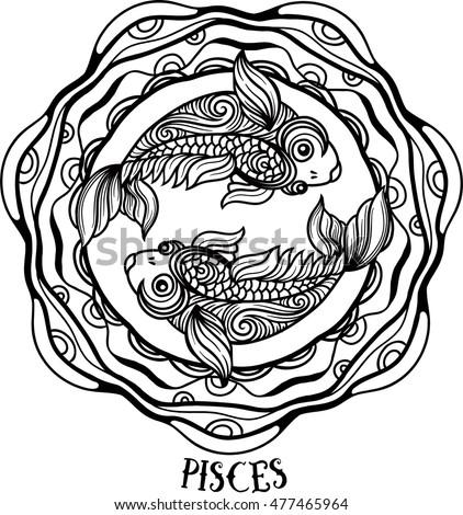 Detailed Pisces Aztec Filigree Line Art Stock Vector Royalty Free