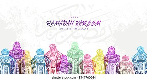 Detailed Sketch of Hand drawn Ramadan Lantern & Koran in Colorful Gradation Color on grunge Background with Ramadan Arabic Calligraphy. Vector Illustration