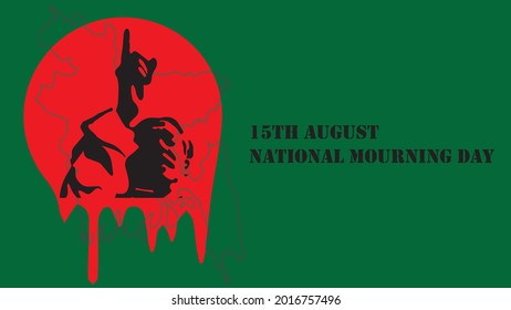 Dhaka, Bangladesh - 30 July 2021: National mourning day of Bangladesh, 15th August, the month of mourning for the assassination of Bangabandhu Sheikh Mujibur Rahman.