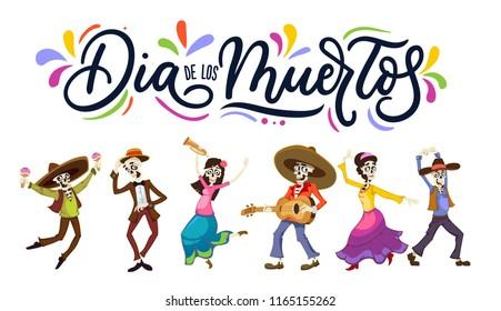 Mariachi Music Mexican Día de los Muertos Dead Coco Disney Cartoon Iron on patch