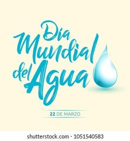 Dia mundial del Agua, 22 de Marzo,  World Water Day, March 22 spanish text vector lettering illustration