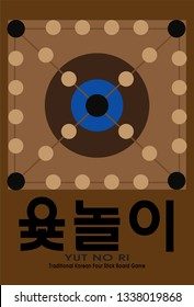 Diagram and Scripts for Traditional Korean Yut Nori Four Stick Board Game - Illustration