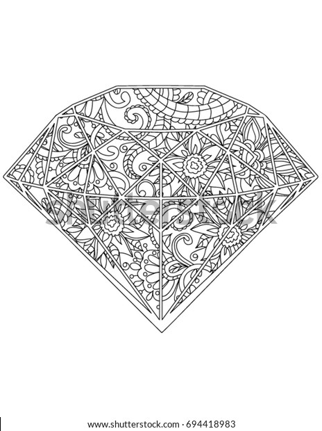 Diamond Coloring Book Page Stock Vector (Royalty Free) 694418983