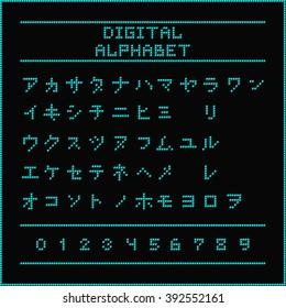 Digital alphabet. Font of the blue dots - katakana letters. Vector illustration 10 EPS